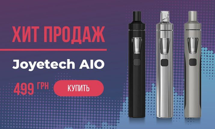 онлайн магазин для электронных сигарет